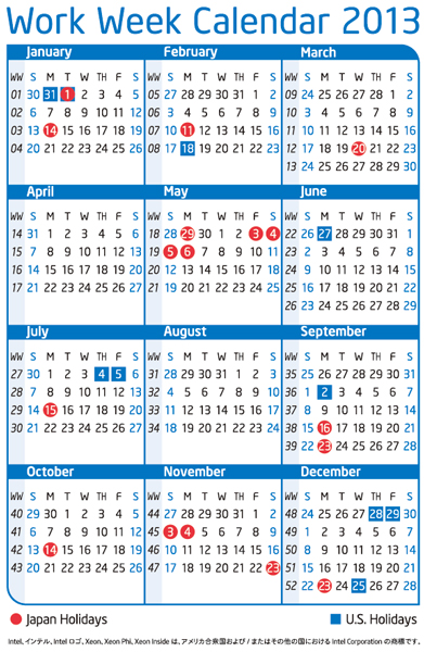 yearly calendar by week printable calendar template