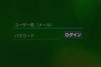 【CLIDE】 AndroidOSモデル / ロック解除コードを忘れた際の再設定 ...