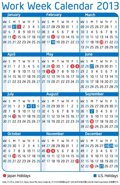 カレンダー 2016年カレンダー 大安 : 2013 Work Week Calendar