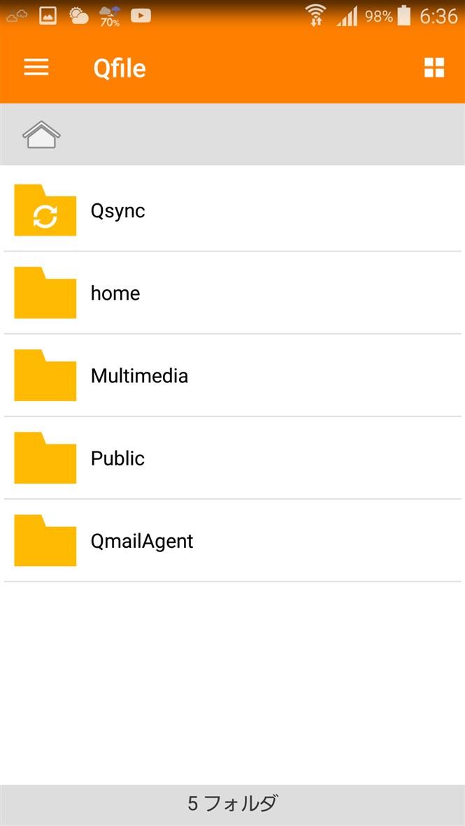 QNAP活用方法:第4回】複数台のパソコンやスマートフォンで