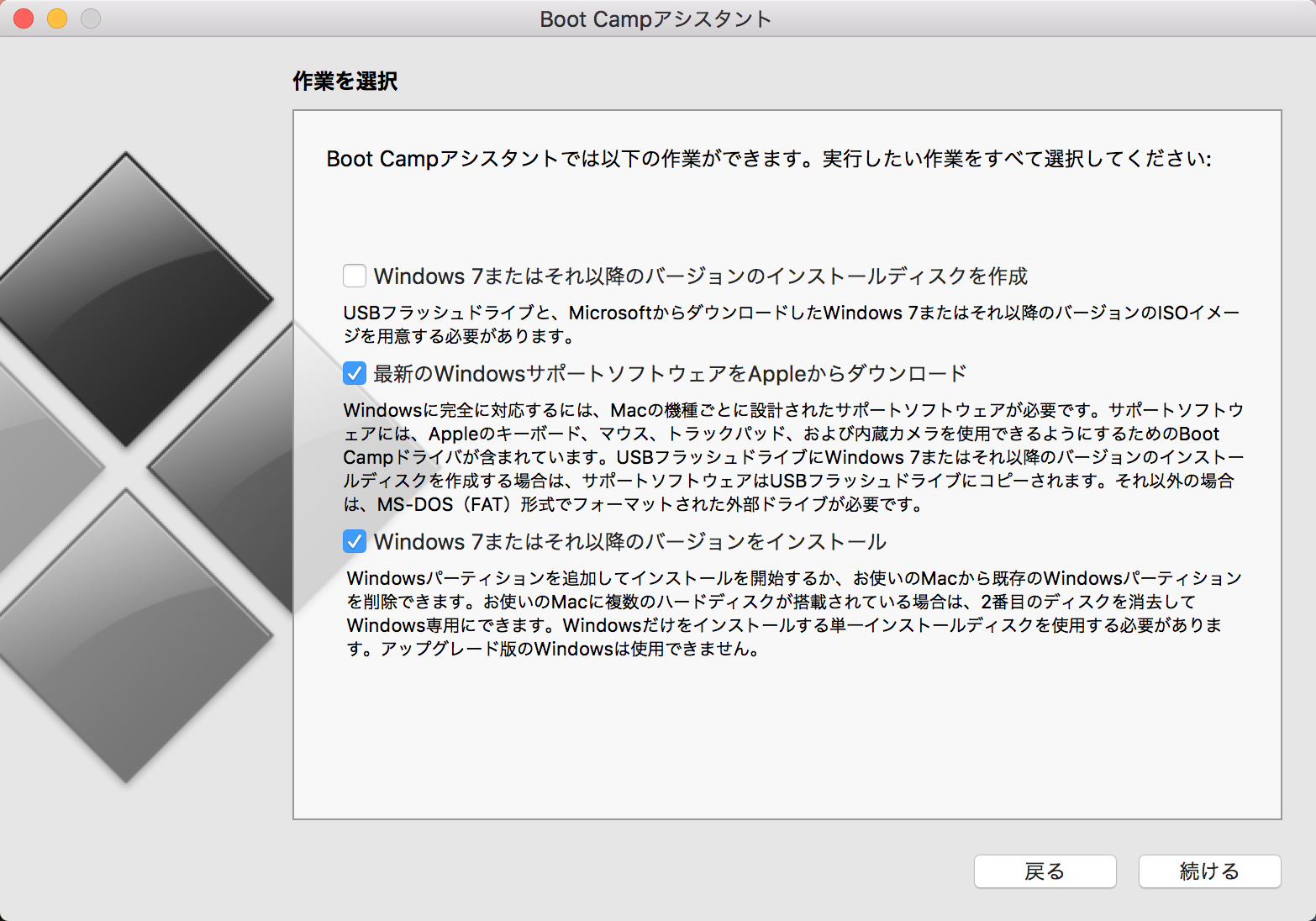 Windowsサポートソフトウェアは何処に : MOYACHI