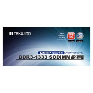 QNA DDR3 SO1333-2GB Retail
