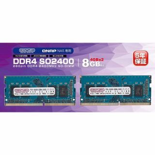 DDR4 SO2400 8GB Kit(4GBx2)
