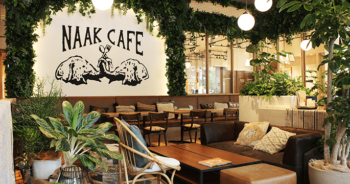 NAAK CAFE 流山おおたかの森店様