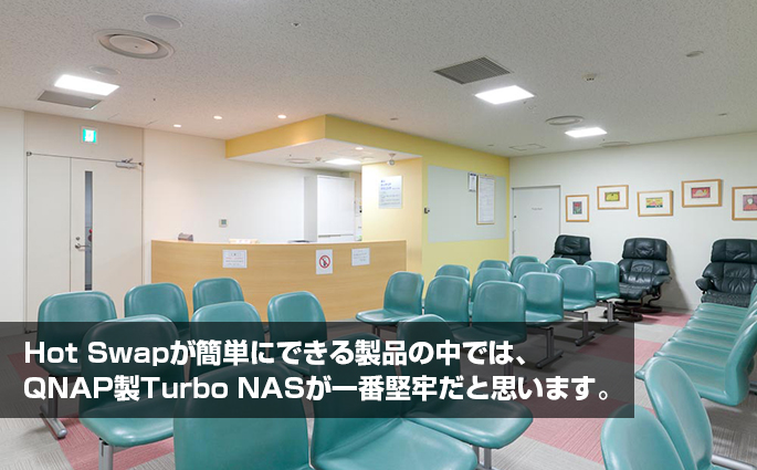 Holy87 Resource Showcase: QNAP NAS導入事例 深川ギャザリアクリニック様|テックウインド株式会社
