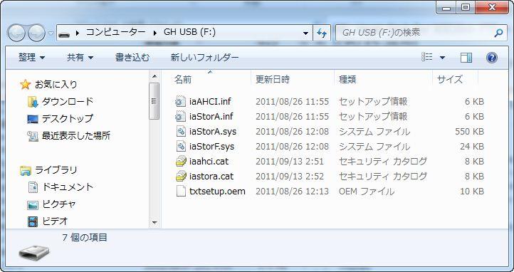 X79] RAIDモードでのWindows 7インストール方法|テックウインド